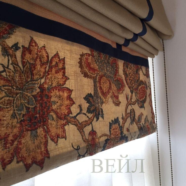 #римские_шторы на панорамное окно дизайнеры @kekukhnatalia изготовили из льна NOBLESSE BALENCIAGA с эффектом патины #galleria_arben #fabric