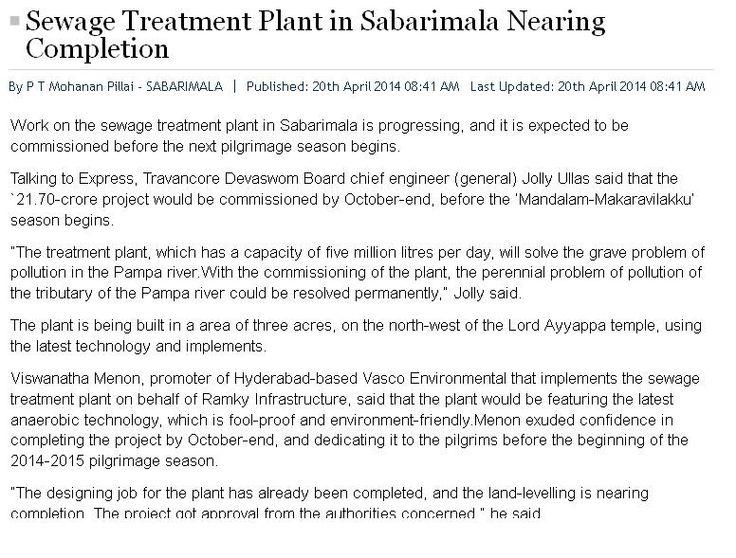 sewage treatment plant in Sabarimala