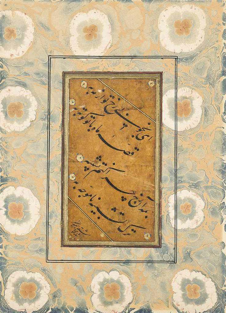 A Nasta'liq Quatrain With Signature Of Shah Mahmud, Safavid Iran, Mid-16th Century
