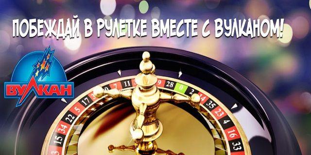 champagne игровые автоматы ирать бе