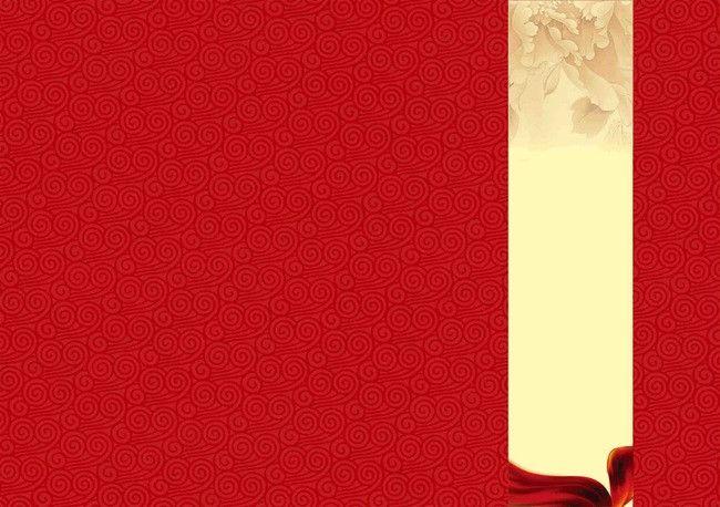 Chinese On Red Folding Minimalist Wedding Invitation