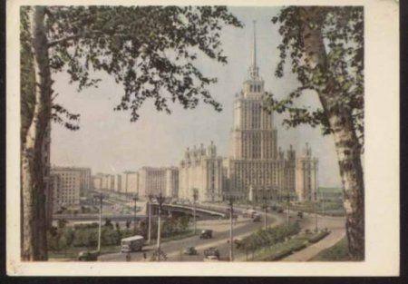 СССР 50-е годы