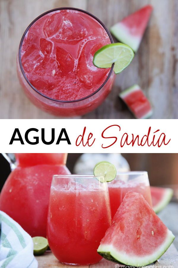 This watermelon cooler is a refreshing drink that young and old will love. Learn how to make this delicious agua fresca at home. It will take just minutes to make. Agua Fresca Watermelon, Watermelon Cooler, Watermelon Ideas, Watermelon Drinks, Mexican Drinks, Mexican Dishes, Mexican Food Recipes, Mexican Party, Drink Recipes