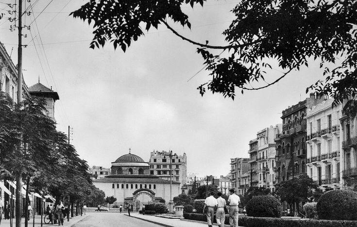 Η οδός Ερμού και η Αγία Σοφία - 1946