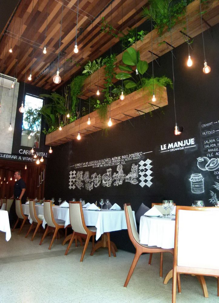 17 best ideas about restaurant lighting on pinterest bar for Architecture organique