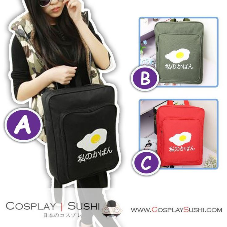 Grab our NEW Fried Egg Square Backpack Bag! SHOP NOW ► http://bit.ly/1GWrMGp Follow Cosplay Sushi for more cosplay ideas! #cosplaysushi #cosplay #anime #otaku #cool #cosplayer #cute #kawaii #Backpack #bag #fancy #FriedEgg #Square