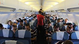 Grabaseat Fan Flight Gallery