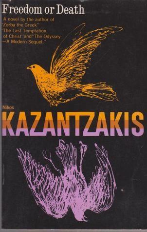 The amazing Nikos Kazantzakis