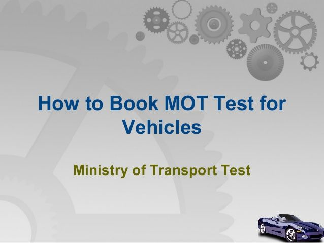 Have a look on basic steps of MOT Testing for vehicles.