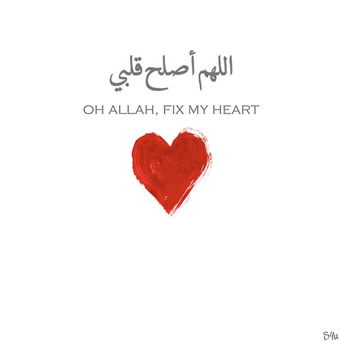 Oh Allah, fix my heart. Aameen. Instagram | @sunnah4you Best Islamic Videos - www.falah.tv
