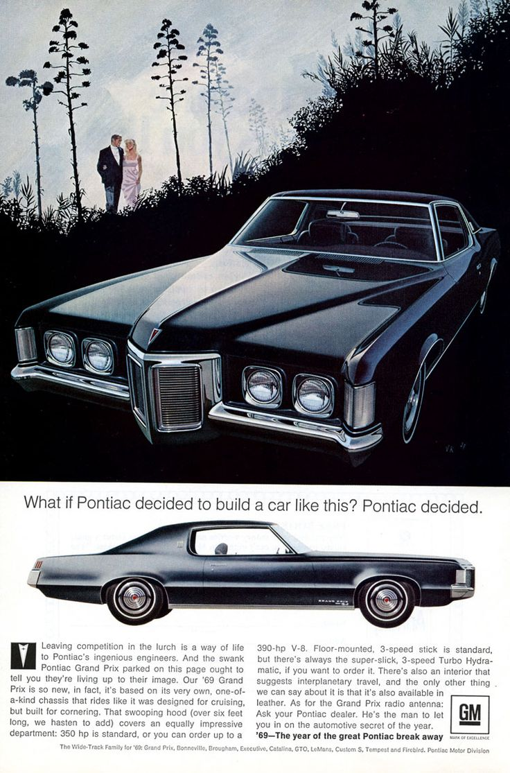 Vk dropbox boy links car pictures - 1969 Pontiac Grand Prix