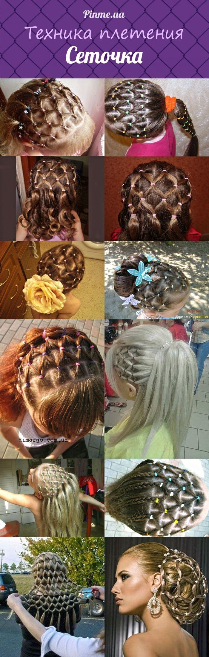 leuke creatie's voor in het haar met elastiekjes