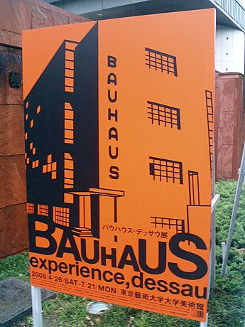 Exposition in Japan  Japanese people went to Germany and learned Bauhaus  Akiko: I visited this exposition, it was very good.    バウハウス・デッサウ展 BAUHAUS experience,dessau | 東京藝術大学大学美術館に ...    fugashi.net
