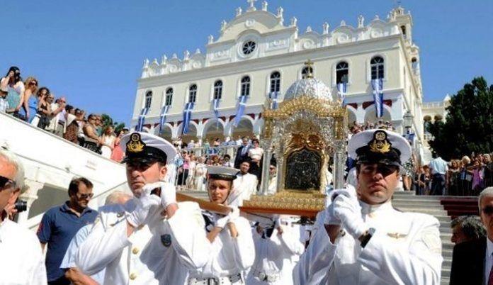 Παναγία Τήνου: Η εικόνα, τα θαύματα κι η ιστορία της- Πληροφορίες- Τηλέφωνα Crazynews.gr