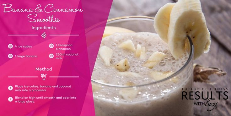 """Lucy Mecklenburgh on Twitter: """"Banana and Cinnamon smoothie  Try it and let me know what you think!  #rwlfitties https://t.co/EnnOocysT2"""""""