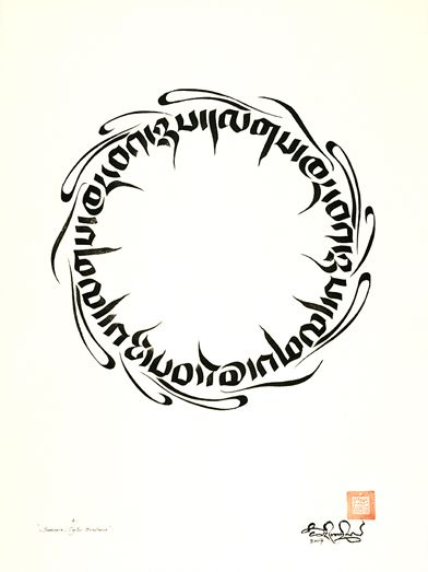 """Cyclic Existence  Chinese ink on heavy water colour paper, 57x76 cm, 2007  Freedom is in non-attachment.  The circle of Tibetan 'Tsugthung' script reads """"cyclic existence"""" this repeats relentless with no beginning and no end. Such is the nature of Samsara."""