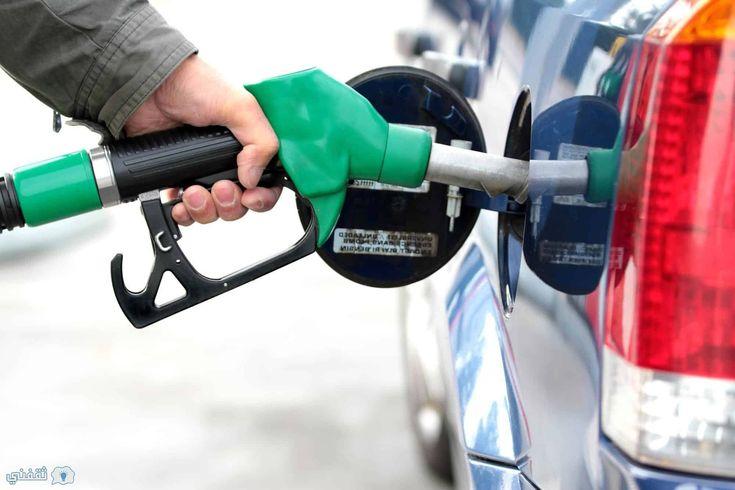 أسعار البنزين الجديدة 2018| آلية تطبيق أسعار المشتقات النفطية وطرق تخفيض الاستهلاك