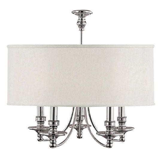Ten przepiękny żyrandol abażurowy będzie pięknie wyglądał w klasycznych i nowoczesnych pomieszczeniach. #mlamp #oświetlenie #lampa #zwis #wystrój #wnętrz