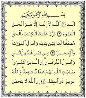 Surat Ali Imran Lengkap Arab, Latin dan Artinya