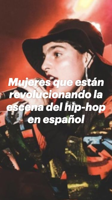 Hip Hop Fashion, Power Girl, Music Artists, Songs, Purple, Movies, Movie Posters, Frases, Puns