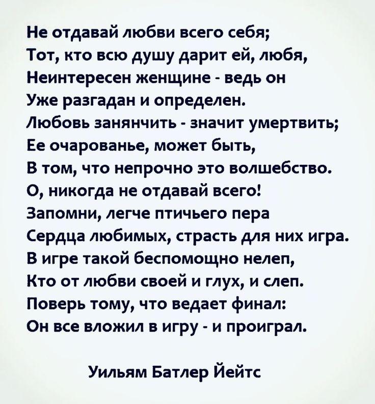 можете красивые стихи о любви которые берут за душу известных поэтов мерса-матрухе
