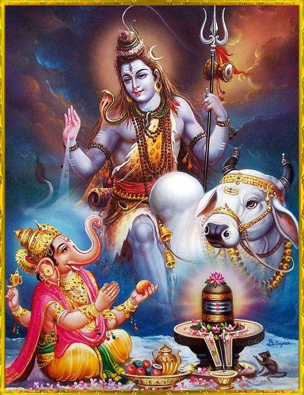 Shiva, Nandi, Ganesh