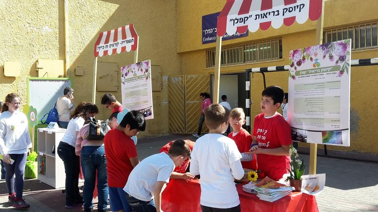 Entrepreneurship for Kids Program was launched for the first time outside of Israel at the Hebrew Academy school, Miami Beach, Florida, USA,