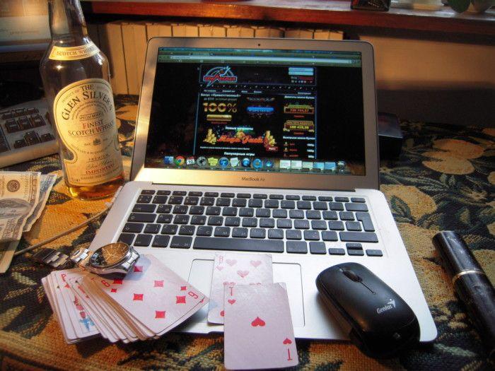 Казино онлайн md5 как устроено онлайн казино