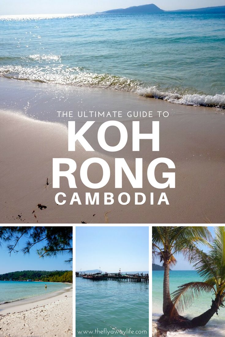 With it's crystal clear water, amazing food, vibrant nightlife and many activities, Koh Rong is the tropical paradise of Cambodia. Check out this guide for all the insider info!