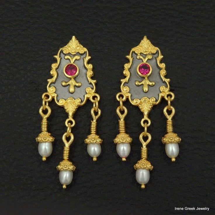 FRESHWATER PEARLS RUBY BYZANTINE 925 STERLING SILVER 22K GOLD PLATED EARRINGS #IreneGreekJewelry #DropDangle