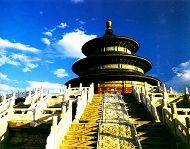 Beijing Sightseeing Tours + Temple of Heaven