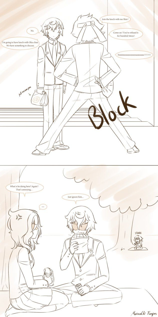 Masugaku for you guys ^^ (I fixed the word)