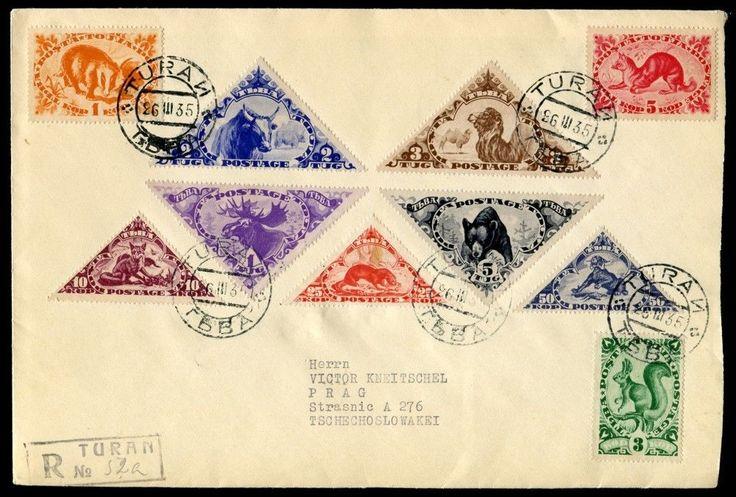 5 Tannu Tuva Touva Russia 1935 Registered Cover Animals Turan to Czechoslowakia | eBay