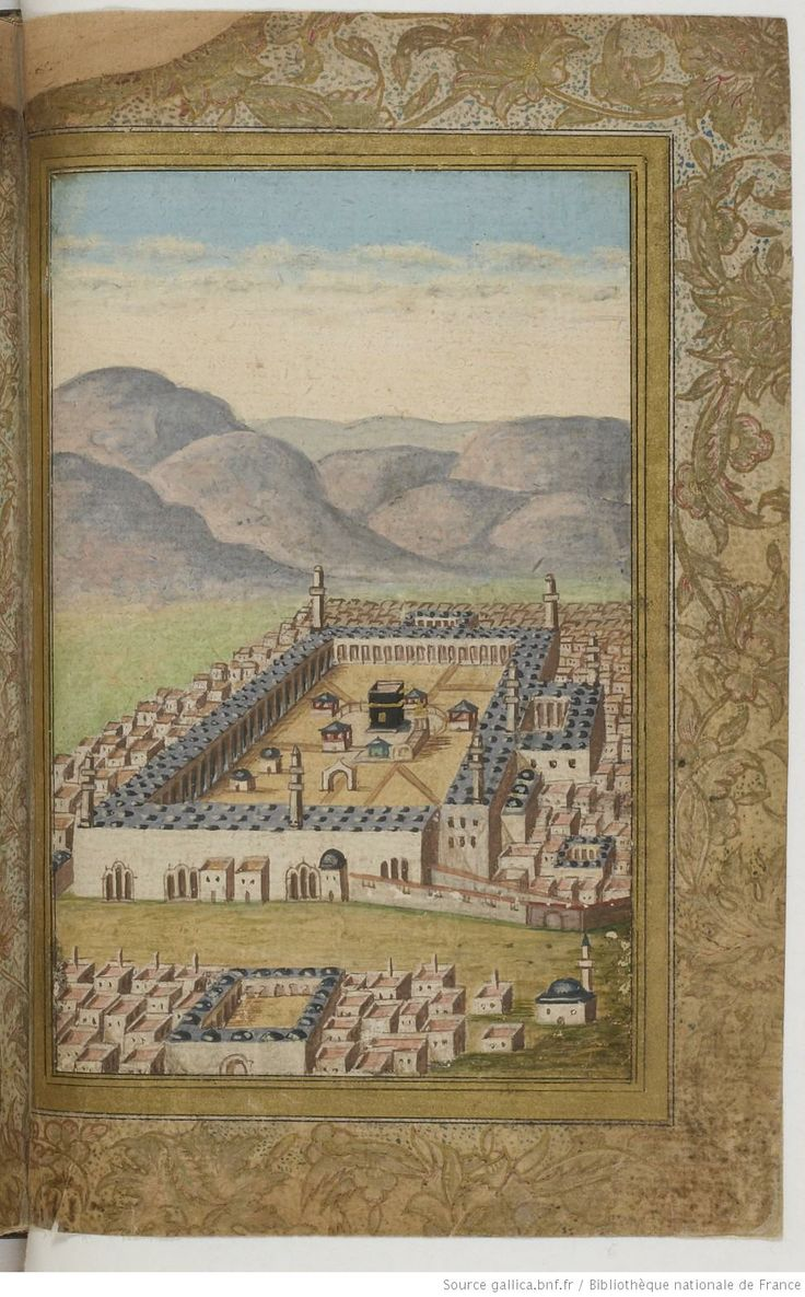 Kaaba-Kabe,Muḥammad ibn Sulaymān al-Ǧazūlī . Dalāʾil al-ḫayrāt wa-šawāriq al-anwār ,18.th century