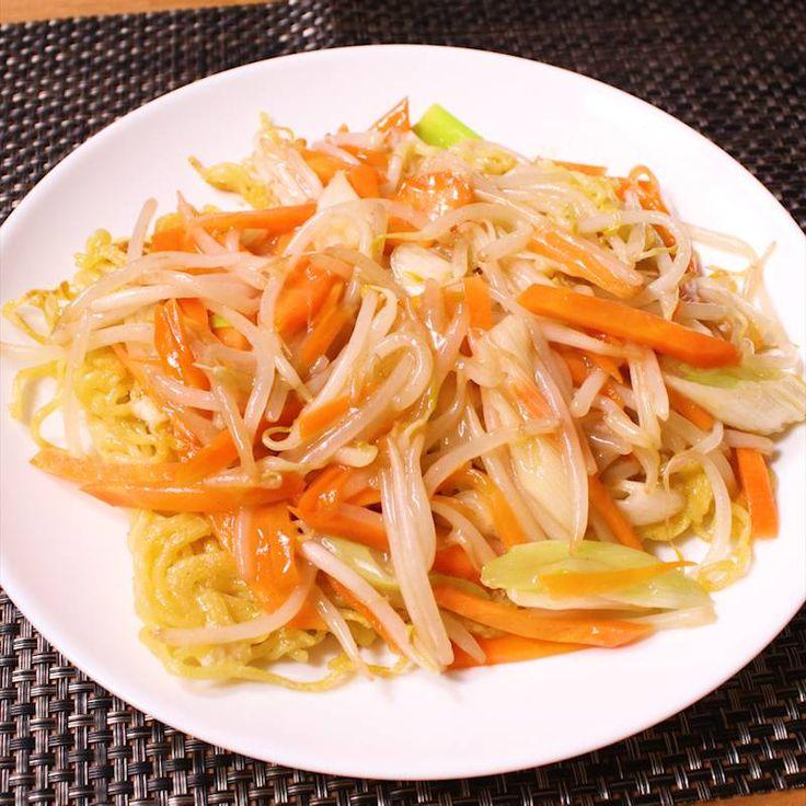 塩味野菜あんかけで 卵焼きそば | 料理動画(レシピ動画)のkurashiru [クラシル]