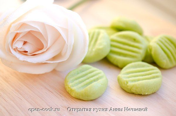 МИНТЫ (мятные конфетки)MINTS