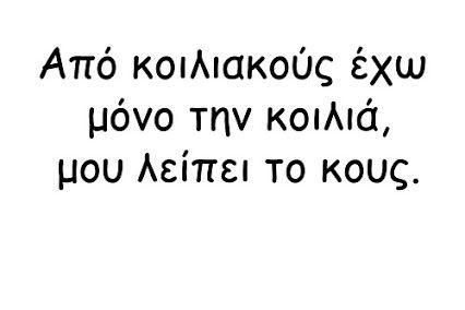 ΑΝΕΚΔΟΤΑ - Κοινότητα - Google+