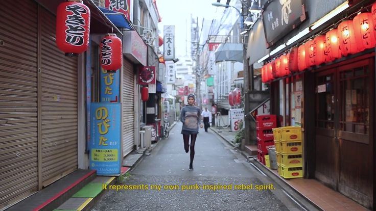Nike launcht neue Gyakusou-Kollektion - YouTube