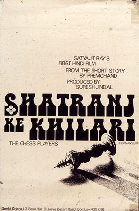 Satyajit Ray's Typography and Identity work - Satraj Ke khiladi
