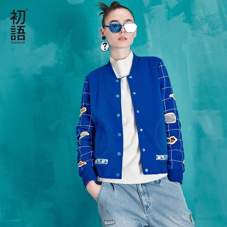 sweater jacket swaetshirt 2017 fashion clothing autumn collection new trend outfit