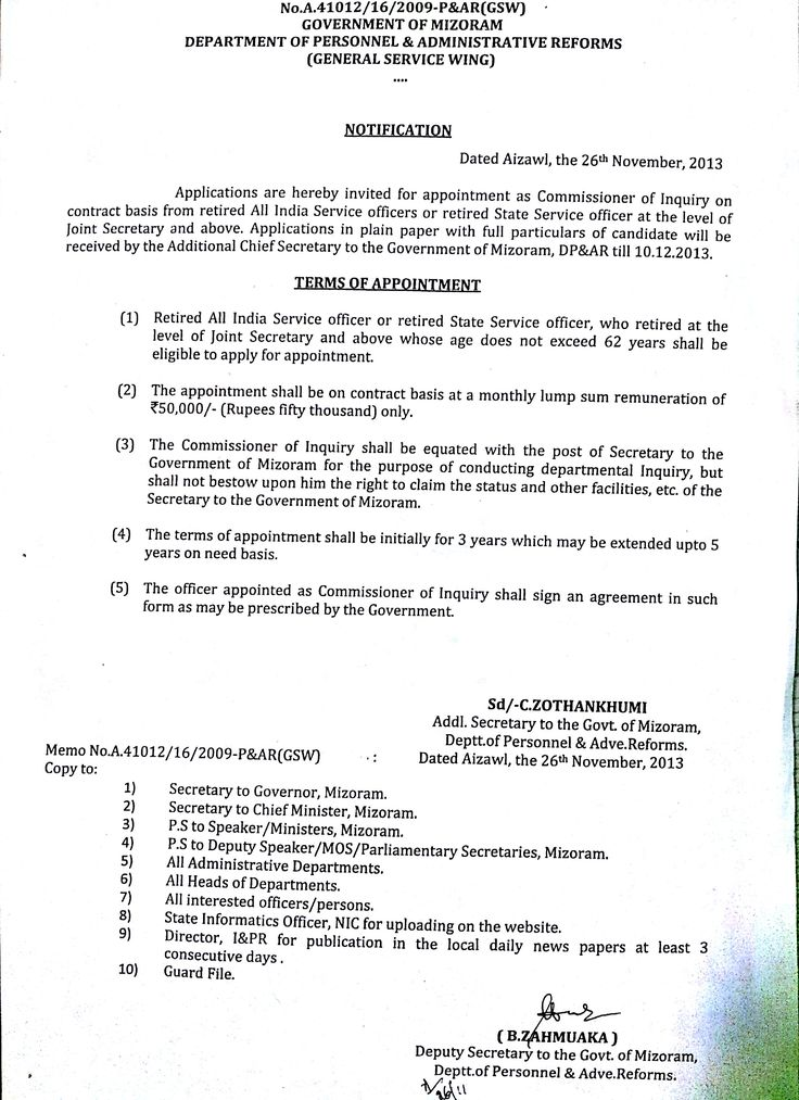 notifications gsw invitation for appointment commissioner enquiry contract basis