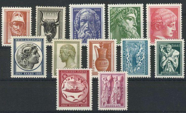 Greece (Kingdom 1935 to 1967), Griechenland 1954, Antike Kunst, postfrisch Pracht (postfr., Mi.-Nr.603-614A/Mi.EUR 300,--). Price Estimate (8/2016): 90 EUR.