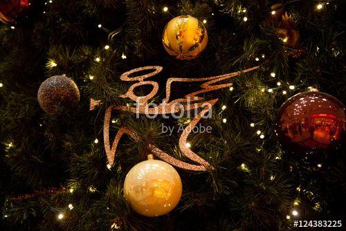 """Laden Sie das lizenzfreie Foto """"Engelchen"""" von Photocreatief zum günstigen Preis auf Fotolia.com herunter. Stöbern Sie in unserer Bilddatenbank und finden Sie schnell das perfekte Stockfoto für Ihr Marketing-Projekt!"""