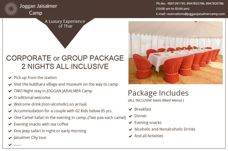 Luxury tents packages in Rajasthan are specially designed by team of Joggan-Jaisalmer for an ultimate holiday experience. Visit http://goo.gl/jxht8M
