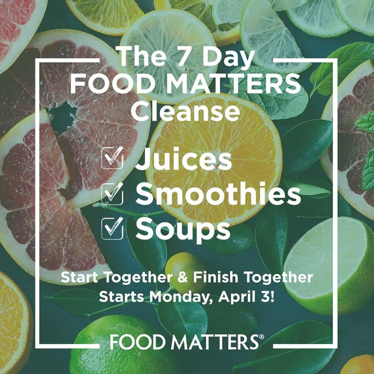 Registration for our NEW 7 Day Food Matters Cleanse close Midnight, March 31st!  Find out more & check out our specials here: http://bit.ly/7DC-Join