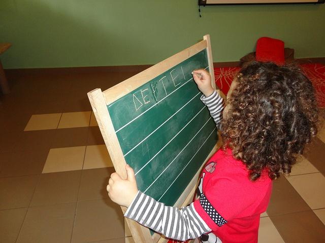 Μαθαίνουμε να γράφουμε την ημερομηνία, via Flickr.