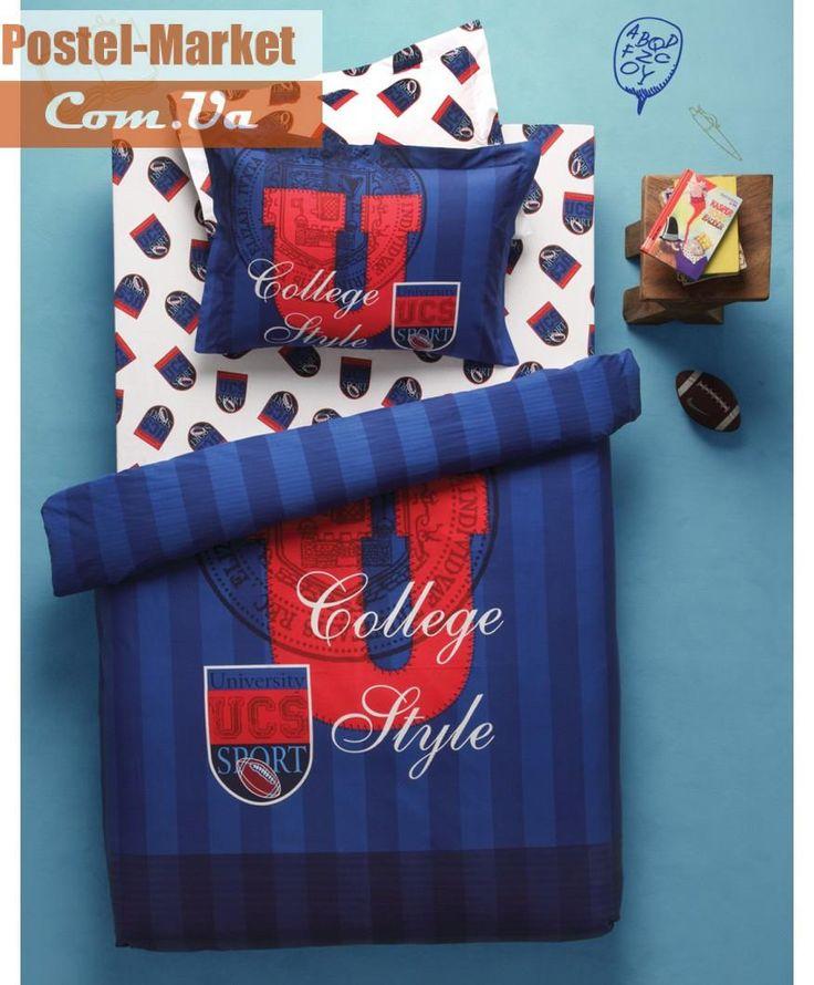 Плед-покрывало KARACA HOME COLLEGE синее. Купить в интернет-магазине Постель Маркет за 1 564 грн. (Киев, Украина)