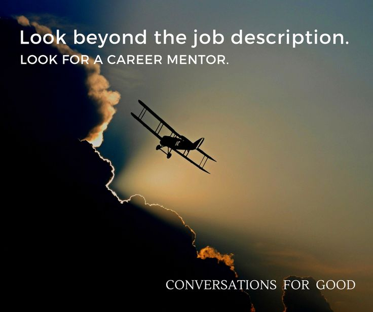Look beyond the job description Look for a career mentor www - aerospace engineer job description