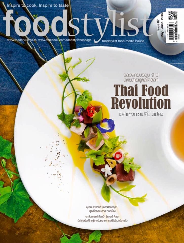 12 best my magazine images on pinterest magazine stylists and brass foodstylist thai food revolution is now launched faced off street food menu is now upgraded to fine dining dish how stunning see you in leading book forumfinder Images