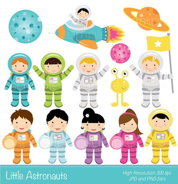 Digital Clipart - Little Astronauts for Scrapbooking, Paper crafts, Cards Making, Invitations, INSTANT DOWNLOAD printable